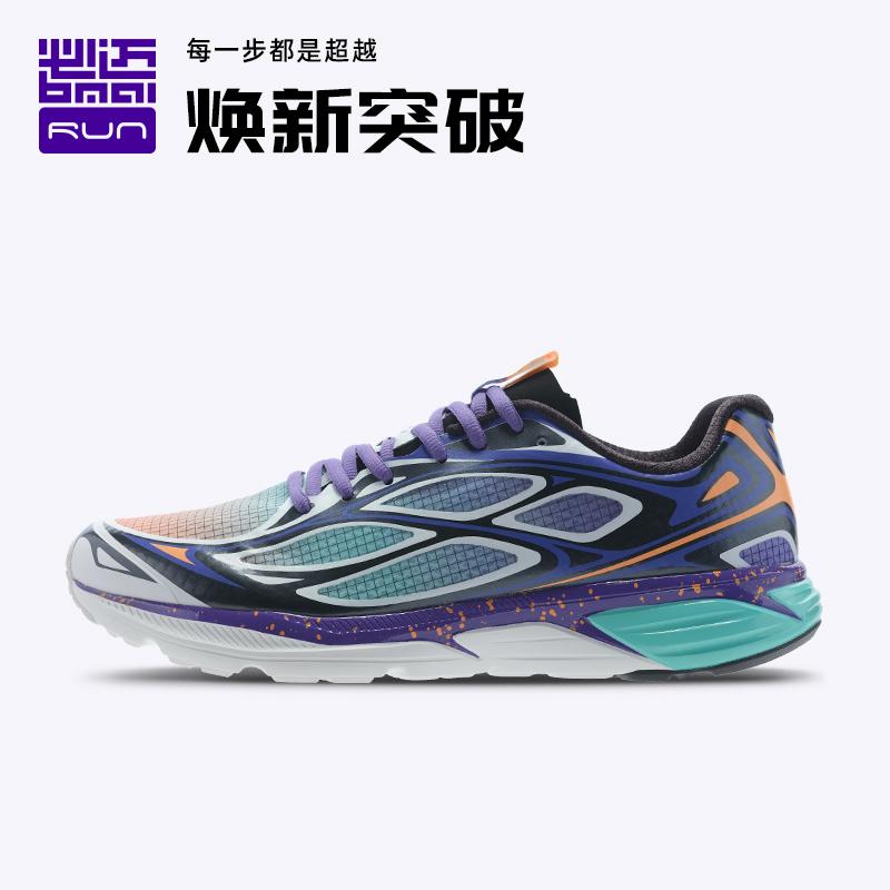 361度新款运动鞋 必迈Mile 42K lite狩猎专业马拉松跑鞋男女轻便缓震运动鞋跑步鞋_推荐淘宝好看的女361度新款运动鞋