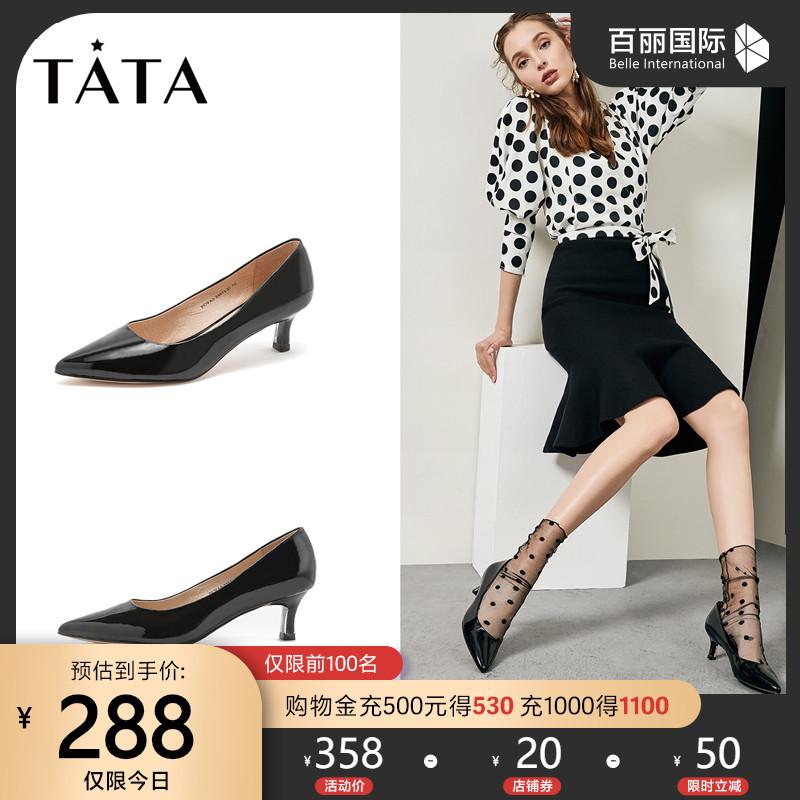 他她尖头鞋 Tata他她2020秋专柜同款漆牛皮革尖头猫跟鞋浅口女鞋FCVA5AQ9_推荐淘宝好看的他她尖头鞋