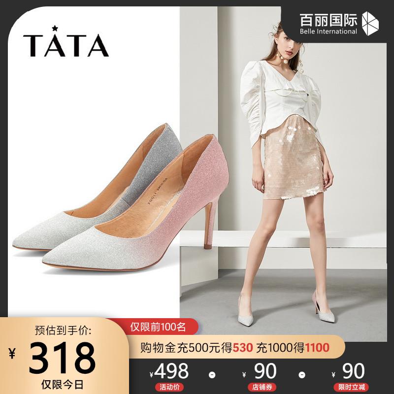 他她尖头鞋 Tata他她2020秋专柜同款渐变亮片尖头细高跟浅口女鞋FGG14AQ9_推荐淘宝好看的他她尖头鞋