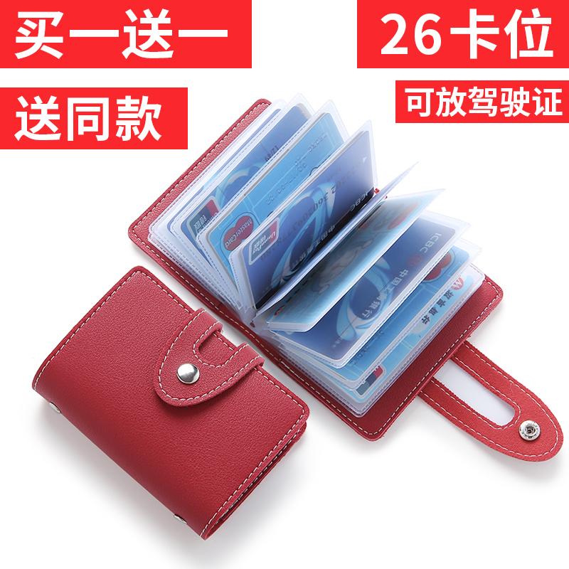 紫色钱包 小巧放卡包女式钱包一体包高档卡套男士超薄精致大容量装卡夹卡袋_推荐淘宝好看的紫色钱包