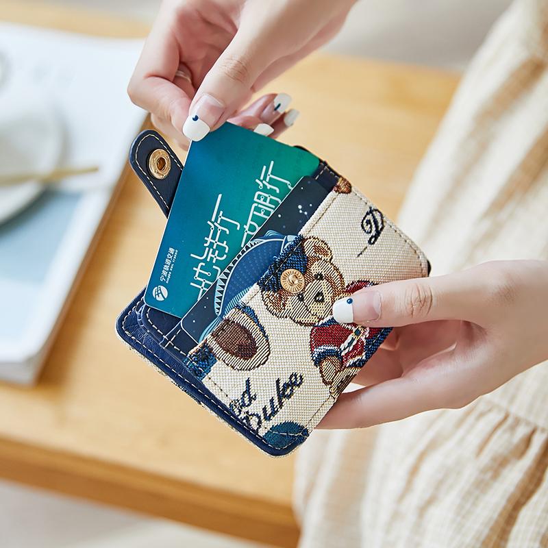 新款古驰钱包 卡包女小巧女式精致高档卡钱包一体超薄小卡包可爱韩国卡片包钱包_推荐淘宝好看的女新款古驰钱包