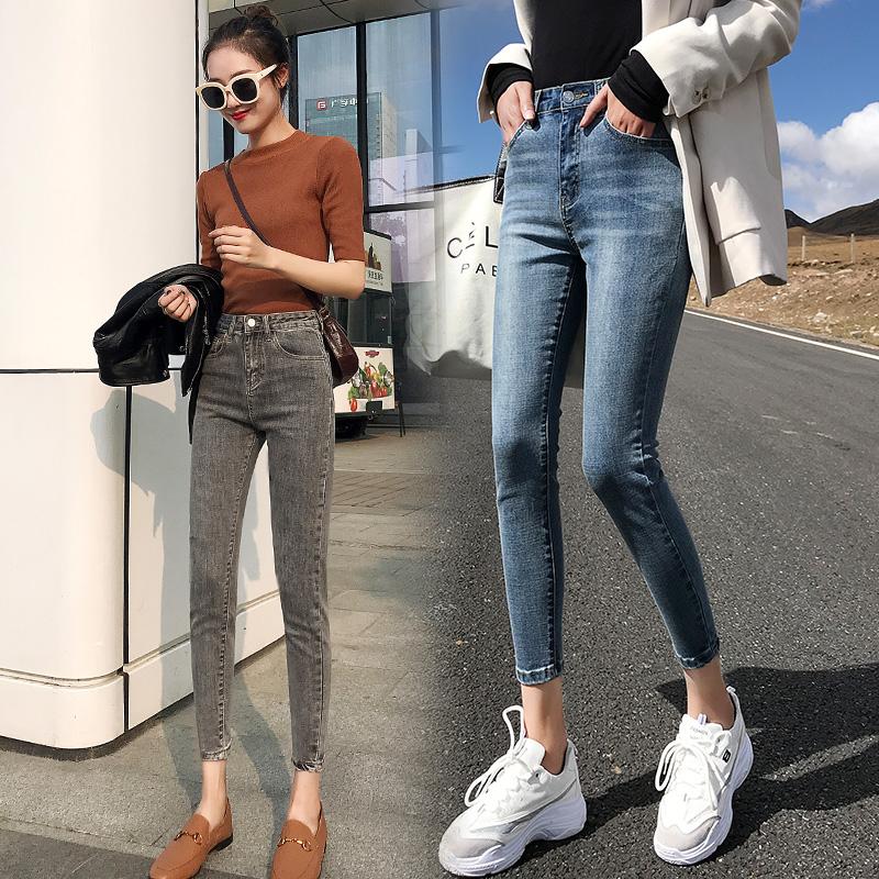 高腰牛仔裤 春秋季150cm145矮个子八分小脚高腰牛仔裤女式2021年新款九分长裤_推荐淘宝好看的女高腰牛仔裤