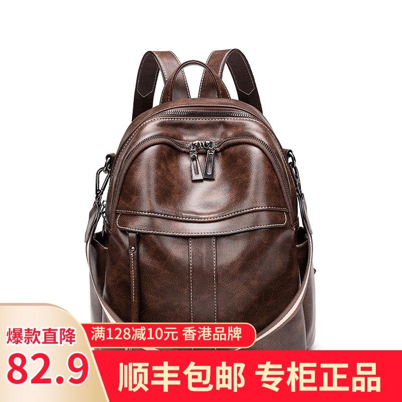 双肩包 香港正品女士小背包双肩包女2021新款时尚软皮迷小包百搭书包旅行_推荐淘宝好看的女双肩包