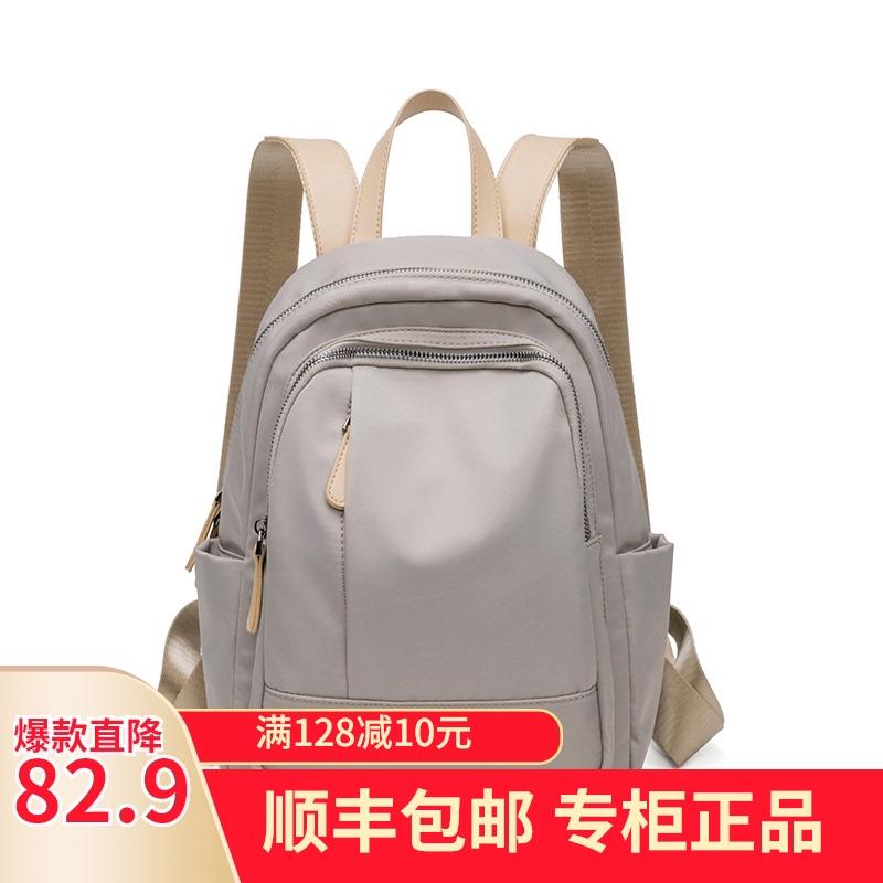 学生双肩包 香港正品双肩包女大容量时尚韩版百搭软皮旅行学生书包女士小背包_推荐淘宝好看的女学生双肩包