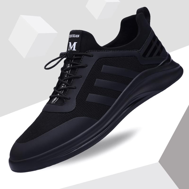 黑色运动鞋 男鞋春季潮鞋2020新款潮流百搭网面运动鞋男士休闲黑色透气鞋子男_推荐淘宝好看的黑色运动鞋