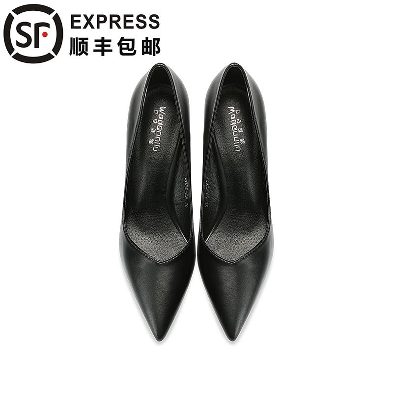 黑色单鞋 酒店工作鞋女黑色高跟鞋细跟职业装尖头低跟软皮小码舒适上班单鞋_推荐淘宝好看的黑色单鞋