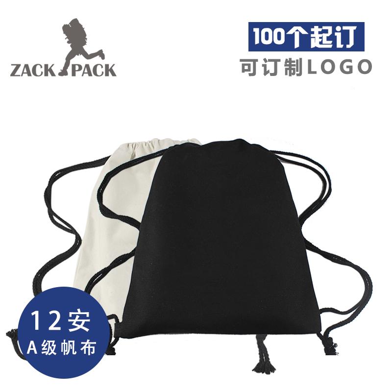白色帆布包 帆布束口袋双肩包学生运动棉布拉抽绳布袋小背包印字定制订做LOGO_推荐淘宝好看的白色帆布包