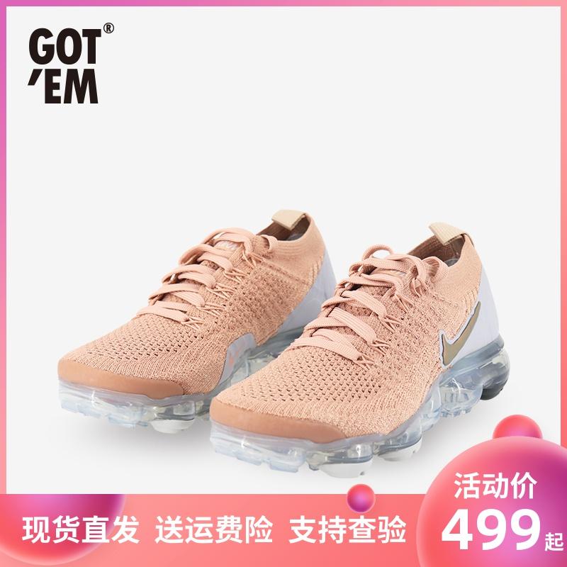 耐克气垫运动鞋 Nike AIR VAPOR MAX FLYKNIT 2 耐克气垫男女运动跑步鞋942843602_推荐淘宝好看的女耐克气垫运动鞋