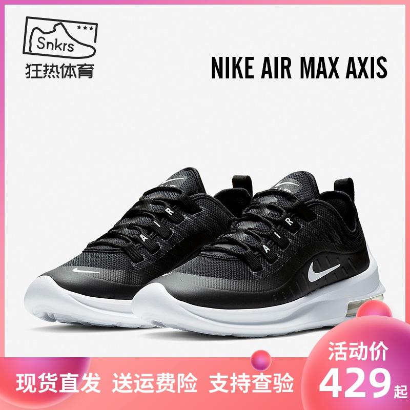 耐克气垫运动鞋 Nike 耐克 AIR MAX 女子后掌气垫运动休闲跑步鞋AA2168-002复刻鞋_推荐淘宝好看的女耐克气垫运动鞋