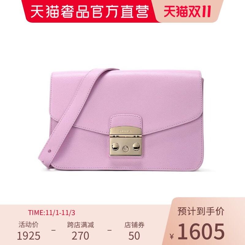 粉红色单肩包 FURLA 女士粉红色皮革单肩斜挎包BBHV7ARE_推荐淘宝好看的粉红色单肩包
