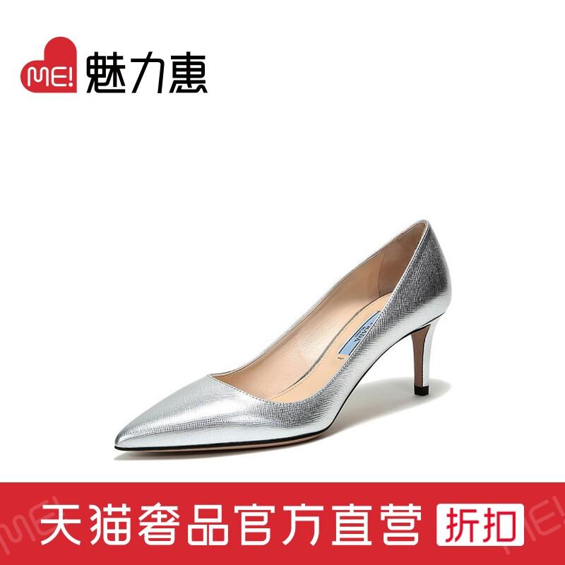 prada尖头鞋 Prada普拉达多色十字纹皮革简约优雅女士尖头浅口细高跟鞋单鞋_推荐淘宝好看的女prada尖头鞋