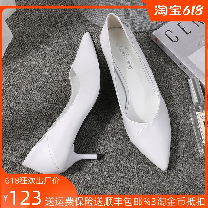 白色尖头鞋 5cm白色高跟鞋礼仪白色职业工作上班表演走秀尖头细跟女软皮单鞋_推荐淘宝好看的白色尖头鞋