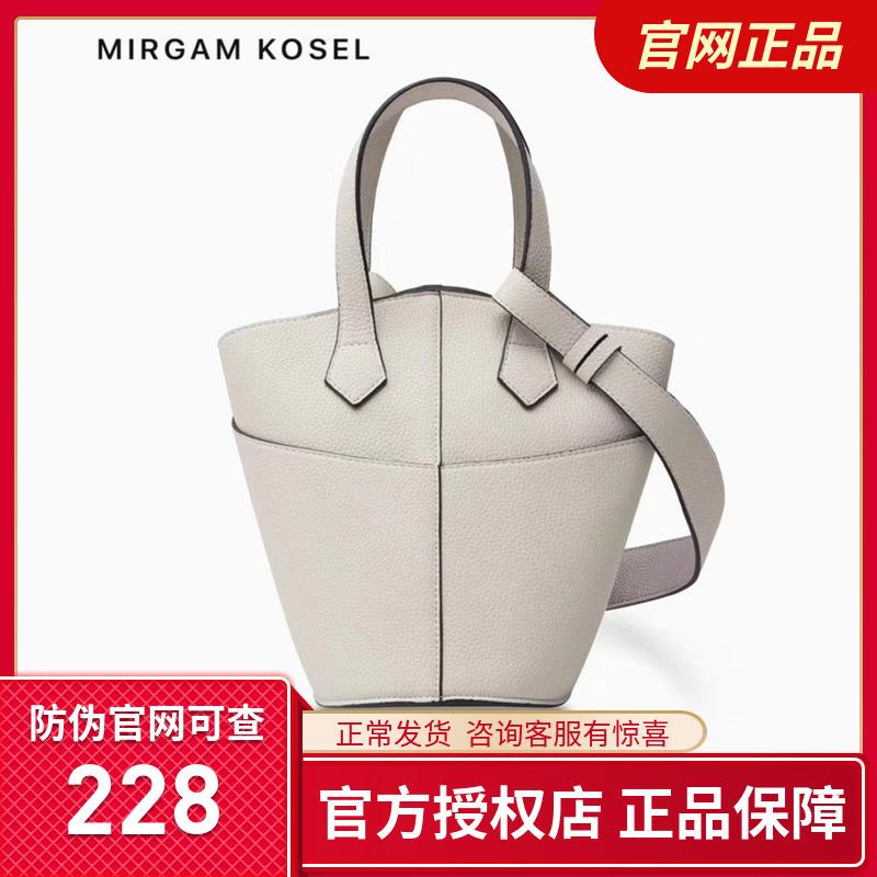 白色手提包 MIRGAM KOSEL小mk新款菜篮子水桶包女士手提斜挎单肩包小红书同款_推荐淘宝好看的白色手提包