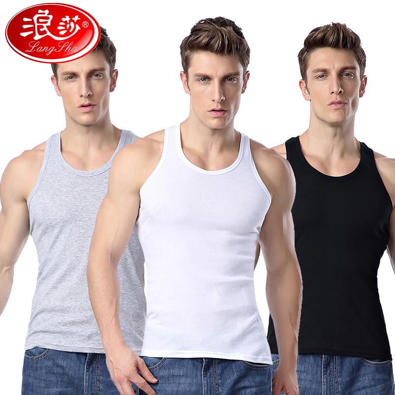白色背心 3件 浪莎男士背心纯棉青年透气夏季宽松汗衫跨栏吊带白色运动打底_推荐淘宝好看的白色背心