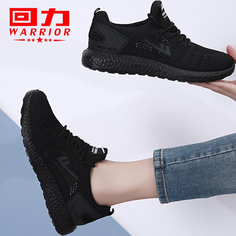 黑色运动鞋 回力女鞋2021夏季网面鞋女透气黑色运动鞋女软底跑步鞋休闲网鞋女_推荐淘宝好看的黑色运动鞋