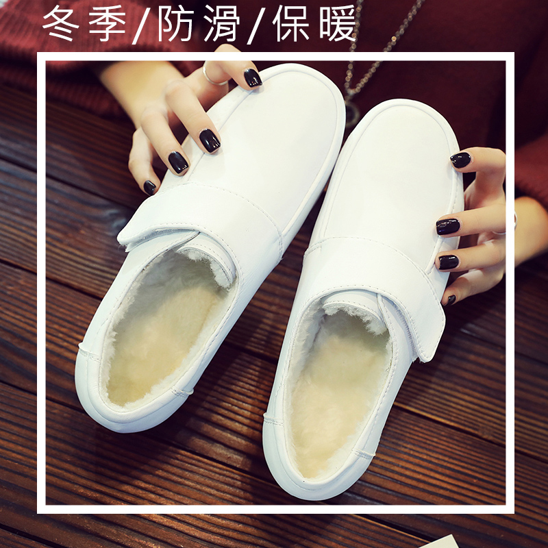 白色坡跟鞋 护士鞋女白色冬季软厚底增高透气垫舒适医院不累脚平底坡跟秋冬款_推荐淘宝好看的白色坡跟鞋