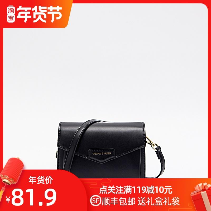 邮差包 香港正品包包女2021新款时尚宽带斜挎小方包百搭洋气单肩包邮差包_推荐淘宝好看的女邮差包