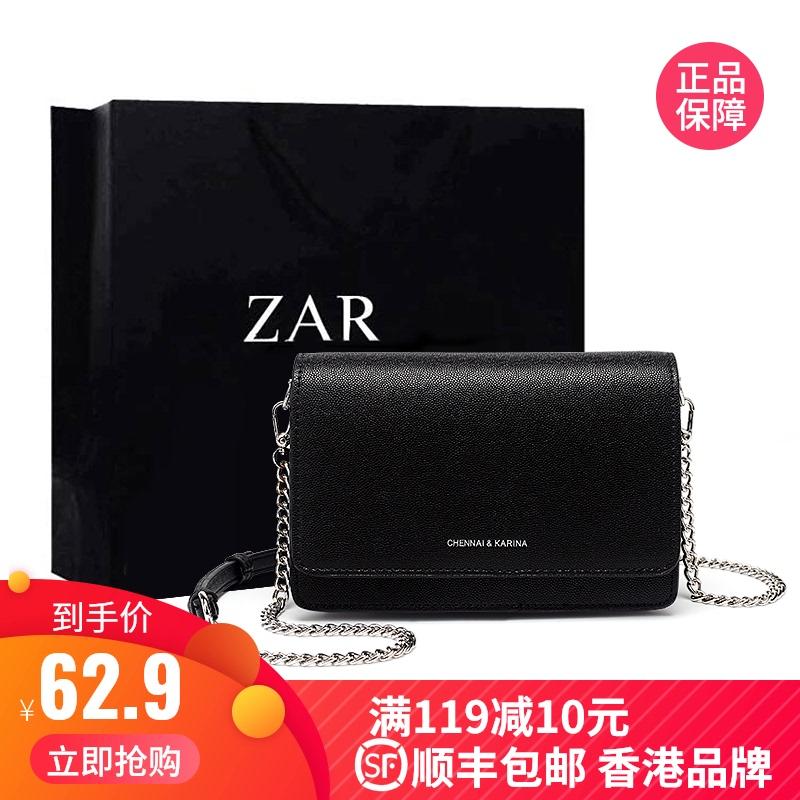 女式链条包 香港正品小方包包女2021新款时尚小黑包简约百搭链条单肩斜挎包女_推荐淘宝好看的女女链条包