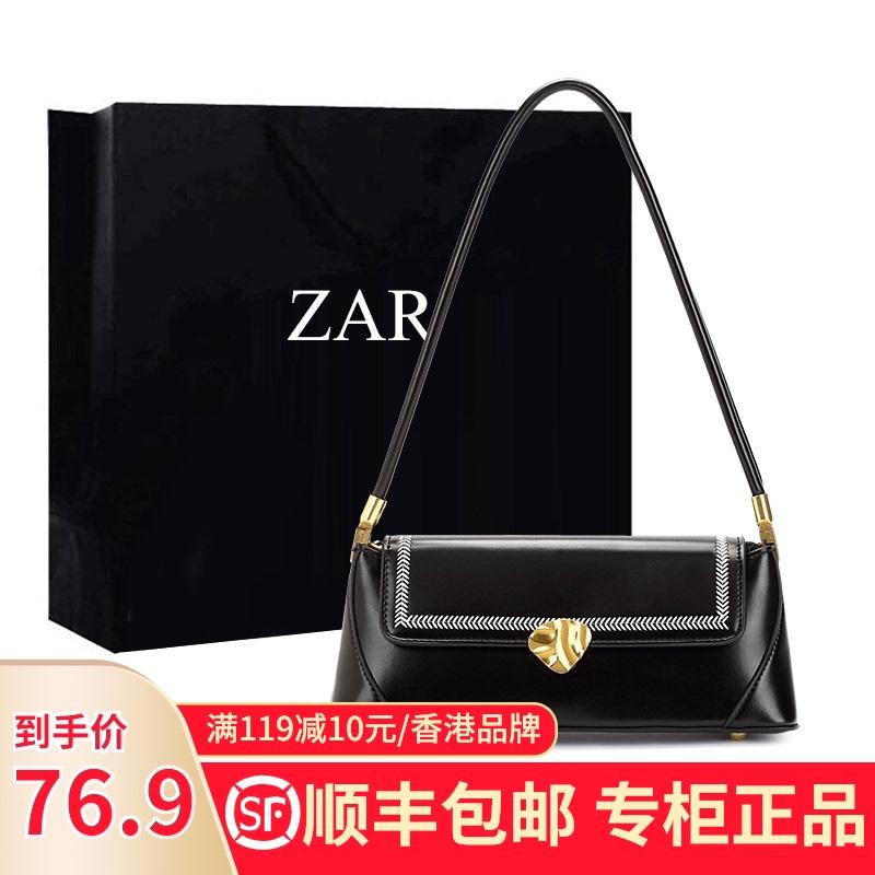 女士时尚手提包 香港正品网红女包2021新款包包潮百搭手提包法棍包时尚单肩腋下包_推荐淘宝好看的女女时尚手提包