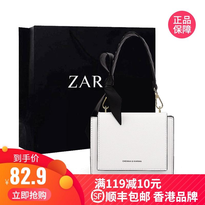 女包 香港代购质感小包包2021新款女包抖音同款手提宽肩带斜挎包小方包_推荐淘宝好看的女女包