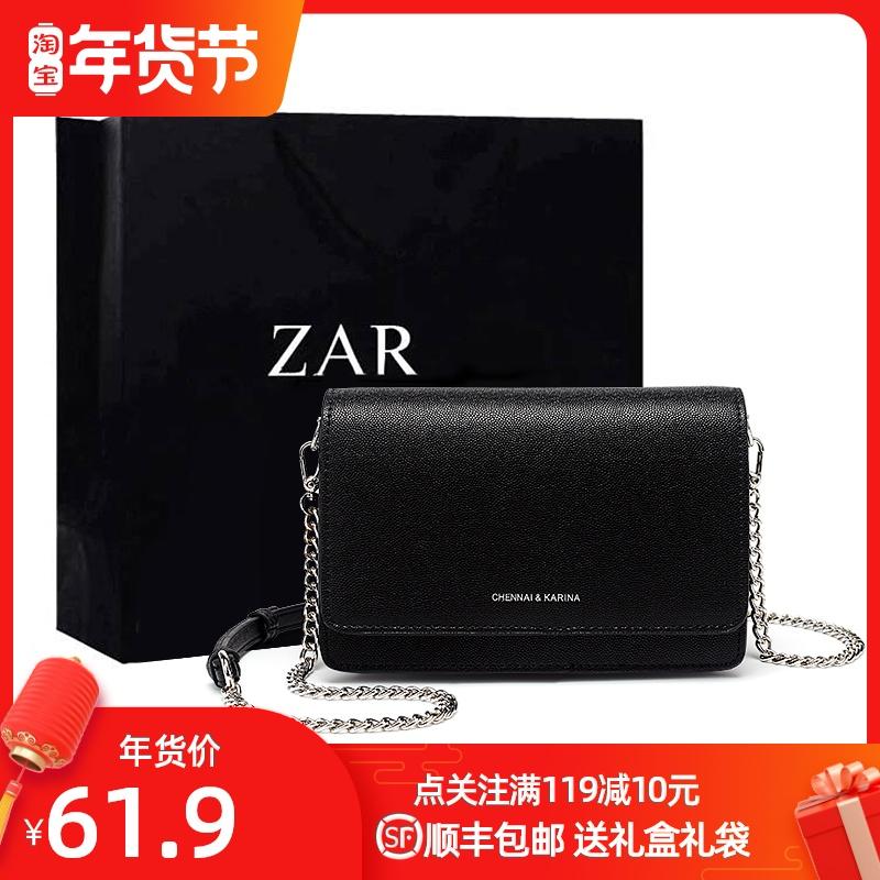 女士链条包 香港正品小方包包女2020新款时尚小黑包简约百搭链条单肩斜挎包女_推荐淘宝好看的女链条包