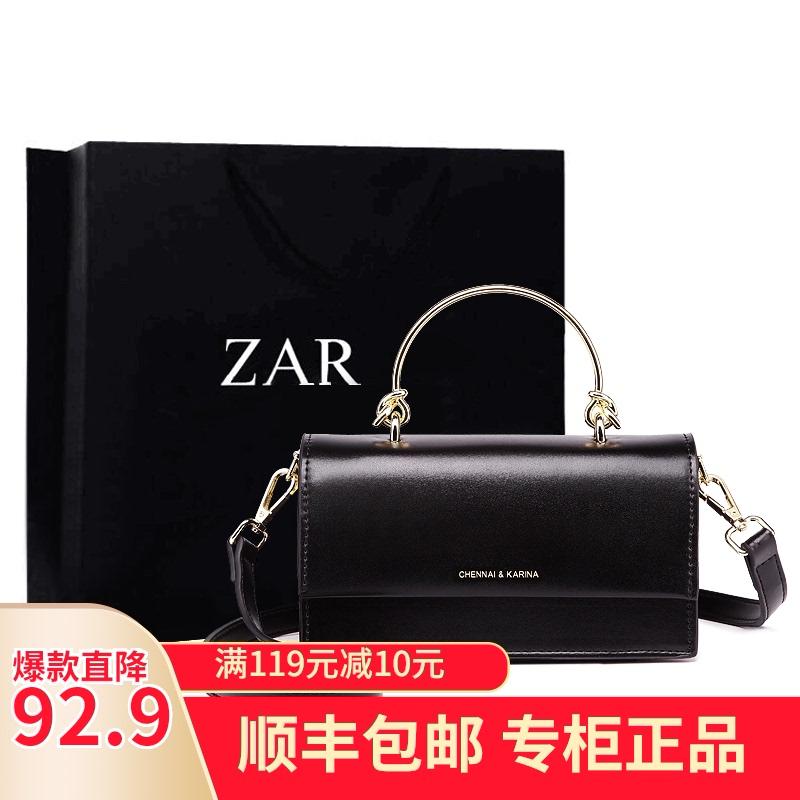 信封包 香港正品手提包包女2021新款潮女士长款信封包金属提把翻盖式钱包_推荐淘宝好看的女信封包