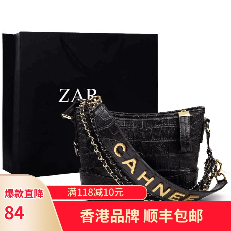 女士链条包 香港小ck鳄鱼纹流浪包包2020新款时尚手提包链条包单肩斜挎包女包_推荐淘宝好看的女链条包