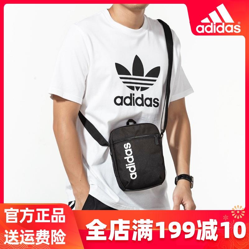 阿迪达斯单肩包 Adidas阿迪达斯单肩包男女运动斜挎包户外旅行小挎包休闲学生小包_推荐淘宝好看的女阿迪达斯单肩包