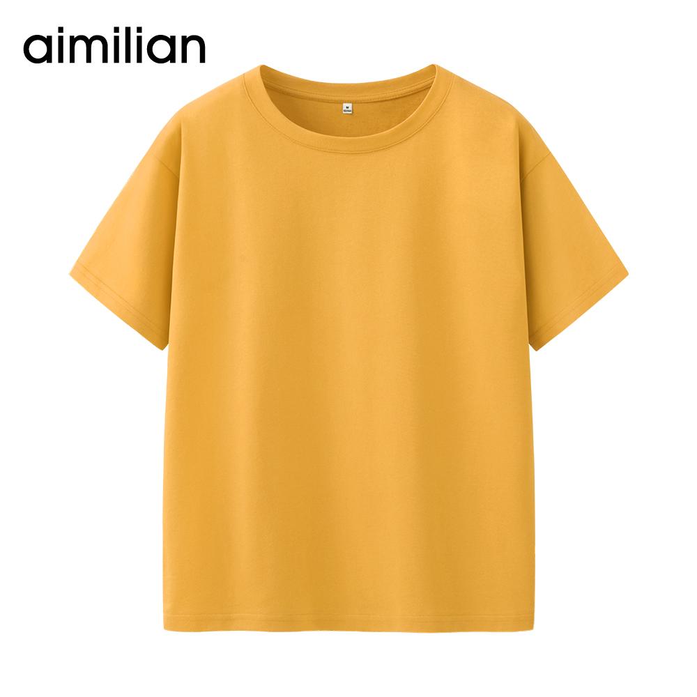 黄色T恤 艾米恋纯棉黄色短袖纯色t恤女装夏季2021年新款宽松半袖大码上衣1_推荐淘宝好看的黄色T恤