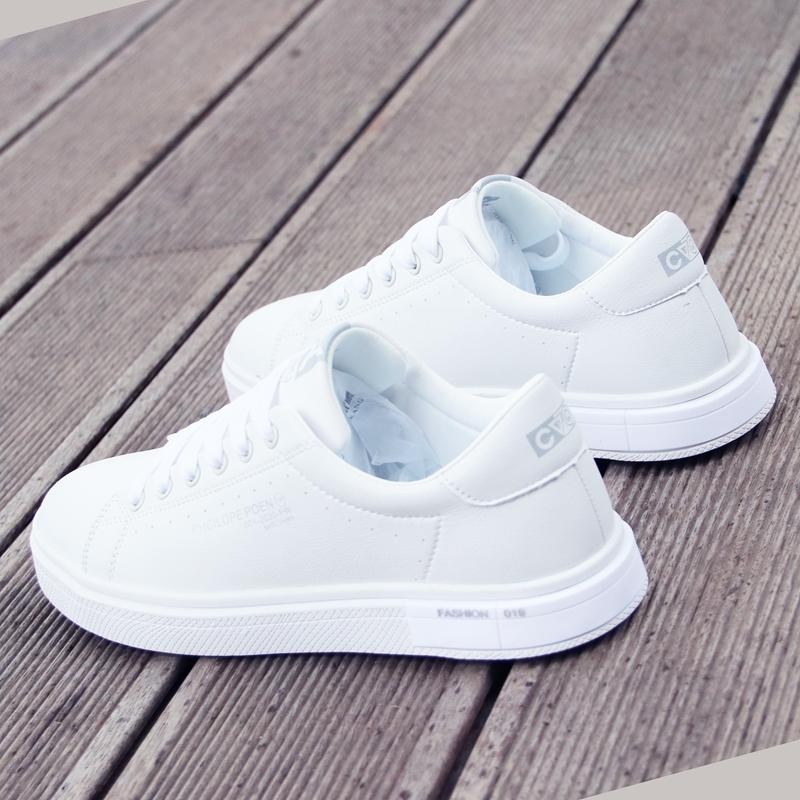 白色平底鞋 平底鞋男士休闲鞋防臭白色板鞋男韩版潮流学生运动百搭春季小白鞋_推荐淘宝好看的白色平底鞋