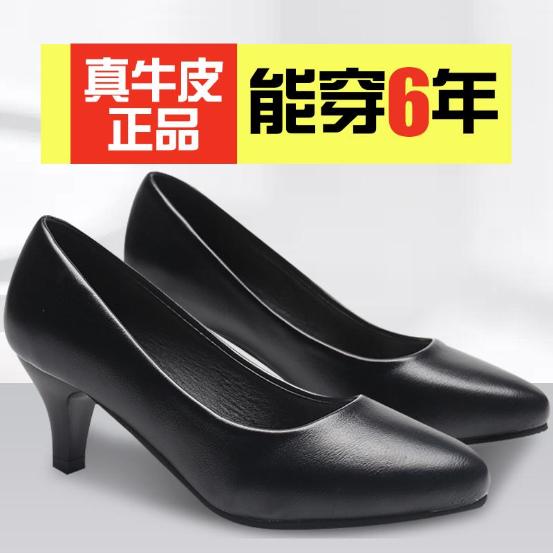 黑色单鞋 正品达芺妮真皮黑色职业工作单鞋2021新款尖头细跟百搭高跟鞋女鞋_推荐淘宝好看的黑色单鞋