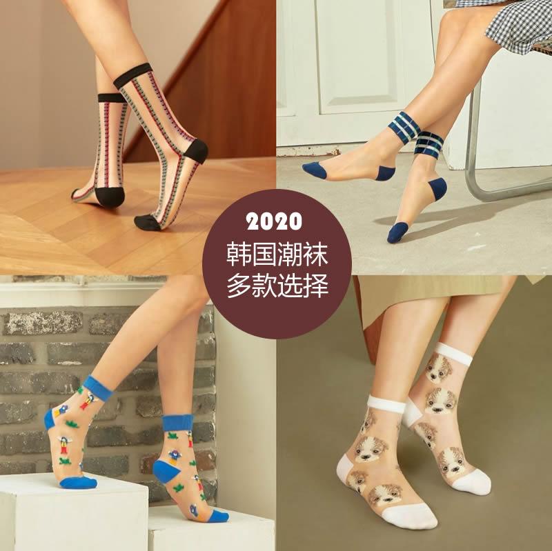 彩色透明丝袜 韩国进口水晶丝袜子女玻璃丝2020潮袜ins夏季薄款透明彩色中筒袜_推荐淘宝好看的彩色透明丝袜