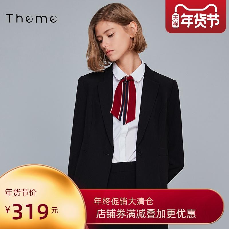 女士小西装 Theme女装2020秋季季新品职业OL修身长袖纯色单扣小西装外套女_推荐淘宝好看的女小西装