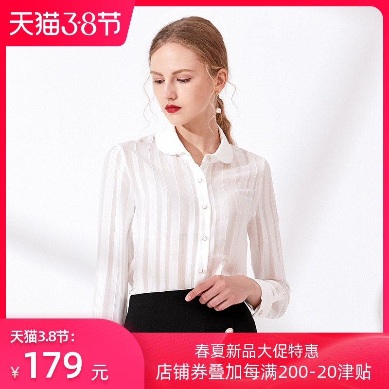条纹衬衫 Theme2021春季新款简约气质OL竖条纹长袖衬衫休闲百搭上衣女_推荐淘宝好看的女条纹衬衫