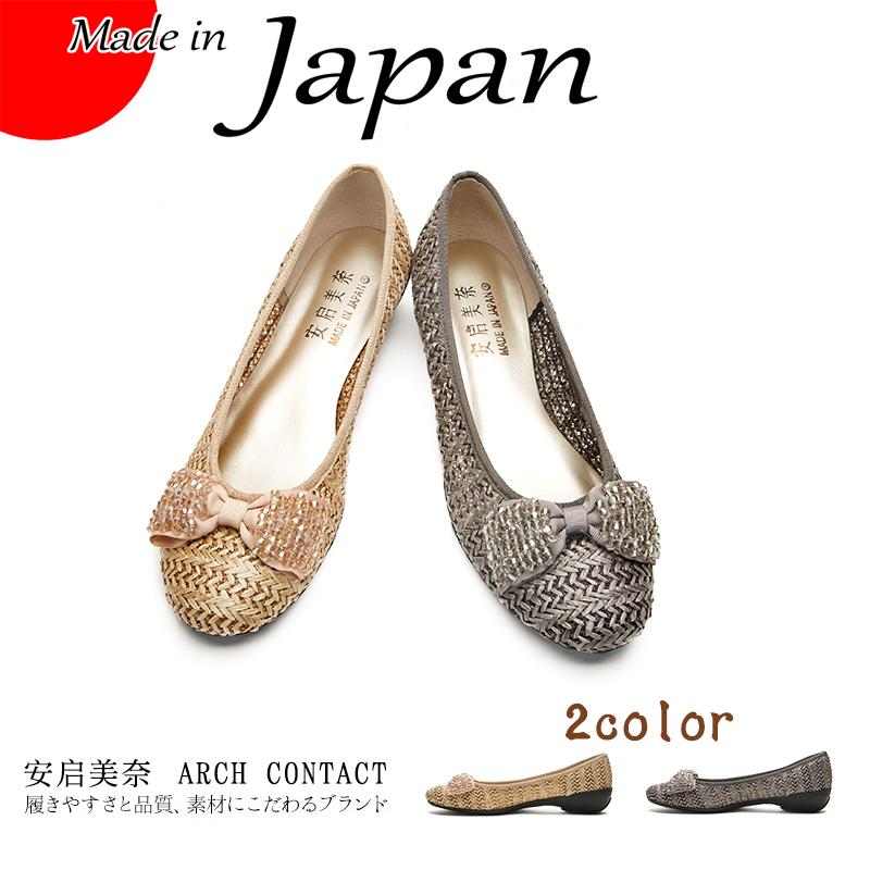 女士坡跟凉鞋 ARCH CONTACT日本制2019夏季单鞋镂空编织软底女鞋坡跟平底凉鞋_推荐淘宝好看的女 坡跟凉鞋