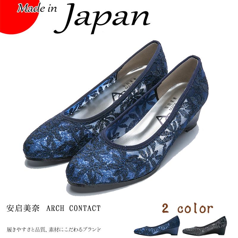 女士坡跟凉鞋 ARCH CONTACT日本制2019夏季新款镂空女鞋坡跟平底单鞋网纱凉鞋_推荐淘宝好看的女 坡跟凉鞋