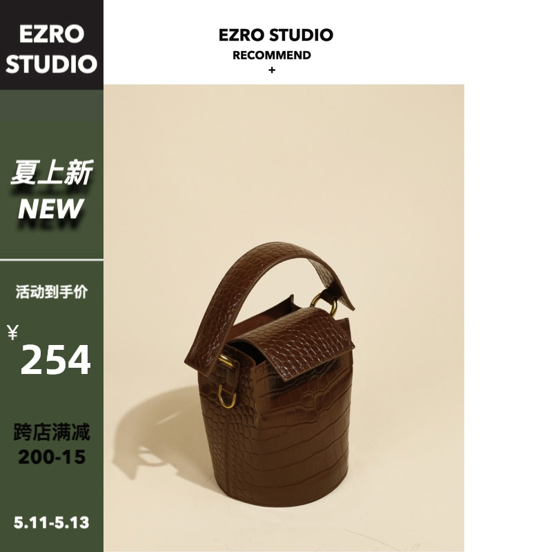 真皮水桶包 【EZRO】小众设计洋气鳄鱼纹真皮牛皮斜挎水桶包精致手拎个性女包_推荐淘宝好看的真皮水桶包