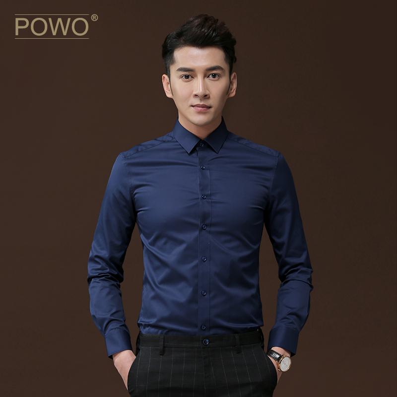 白色衬衫 POWO长袖衬衣男士正装修身衣服深蓝商务休闲寸衫青年韩版白色衬衫_推荐淘宝好看的白色衬衫