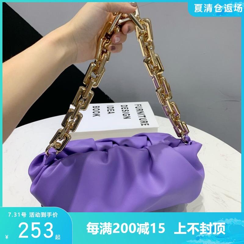 紫色手拿包 粗链条云朵包真皮2021新款金色链条包单肩腋下包紫色云朵包手拿包_推荐淘宝好看的紫色手拿包