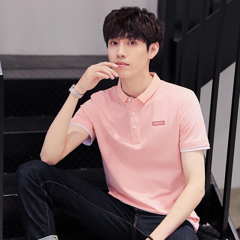 粉红色T恤 纯棉POLO衫男士短袖t恤粉红色上衣服修身体恤桖丅夏季有带领半袖_推荐淘宝好看的粉红色T恤