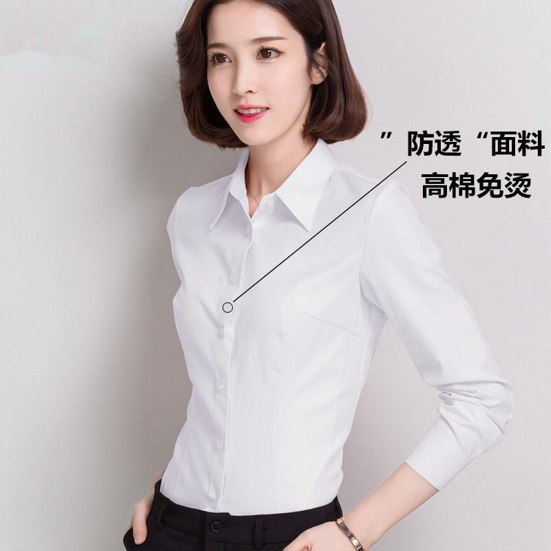 长袖女衬衫 翻领白色女士微弹春装新款2021修身长袖连体衬衫职业连体衬衣_推荐淘宝好看的女长袖女衬衫
