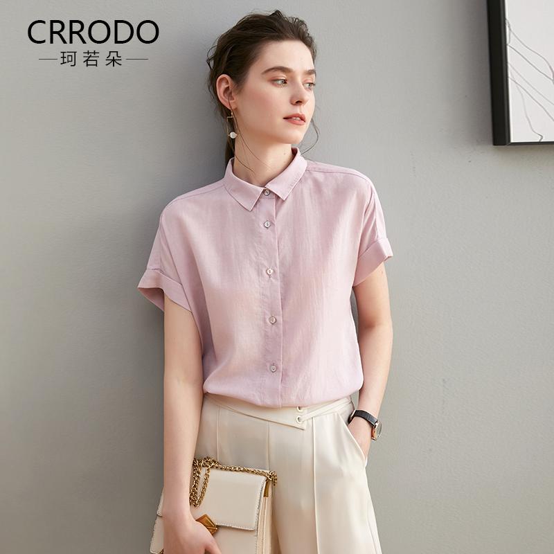 紫色衬衫 短袖衬衫女亚麻夏装2021新款粉色宽松日系粉紫色上衣休闲衬衣洋气_推荐淘宝好看的紫色衬衫