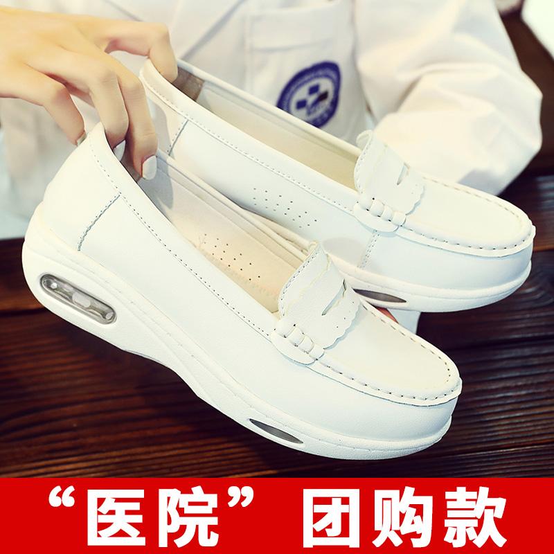 白色坡跟鞋 气垫护士鞋白色坡跟舒适软底防滑2020新款医院平底透气女防臭单鞋_推荐淘宝好看的白色坡跟鞋