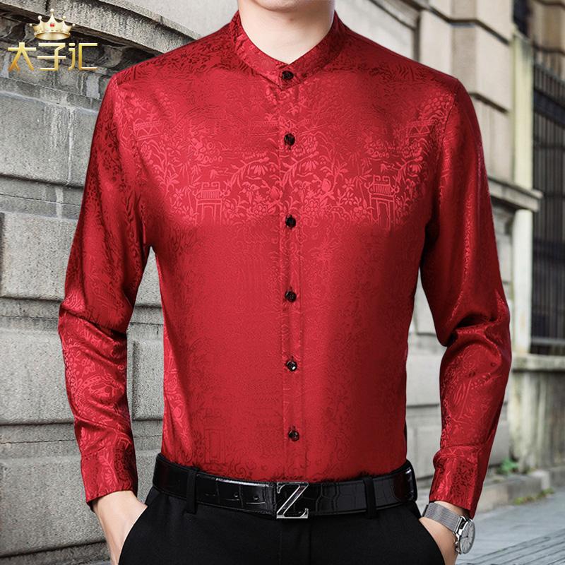 红色衬衫 丝光棉长袖男士衬衫立领上衣大红色秋装薄款男式商务休闲衬衣圆领_推荐淘宝好看的红色衬衫