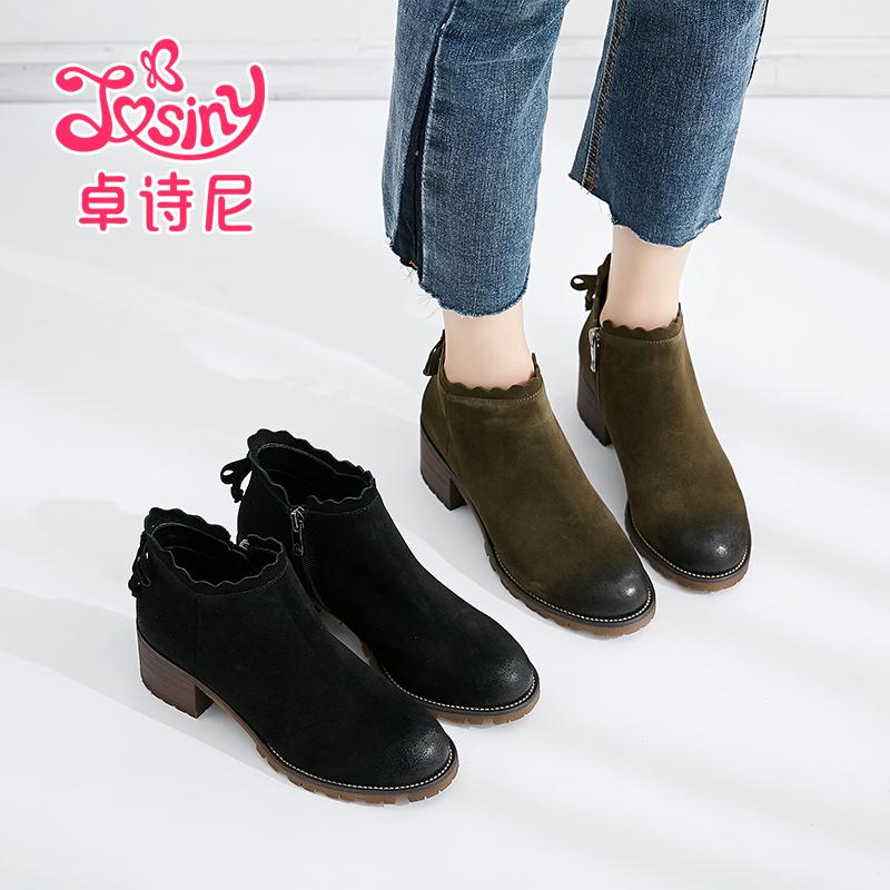 短靴 卓诗尼短靴女新款圆头高跟女靴反绒荷叶边_推荐淘宝好看的女短靴
