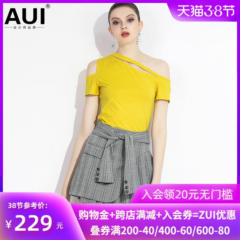 黄色T恤 2021新款设计感女装斜肩短袖露肩上衣黄色短款修身不规则T恤女夏_推荐淘宝好看的黄色T恤
