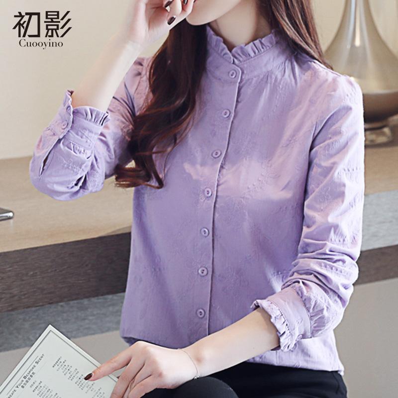 紫色衬衫 紫色衬衫女长袖修身显瘦木耳边立领刺绣花纯棉打底衫2021秋装衬衣_推荐淘宝好看的紫色衬衫