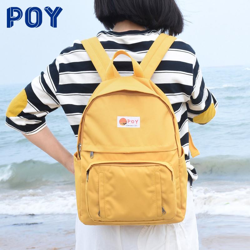黄色双肩包 POY 双肩包女夏大学生14寸电脑包姜黄色背包小众设计感小个子书包_推荐淘宝好看的黄色双肩包