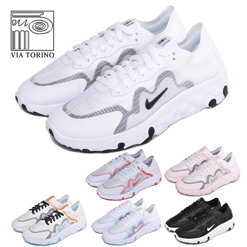 耐克女式运动鞋 Nike耐克女子休闲减震透气运动鞋跑步鞋 BQ4152_推荐淘宝好看的女耐克女运动鞋
