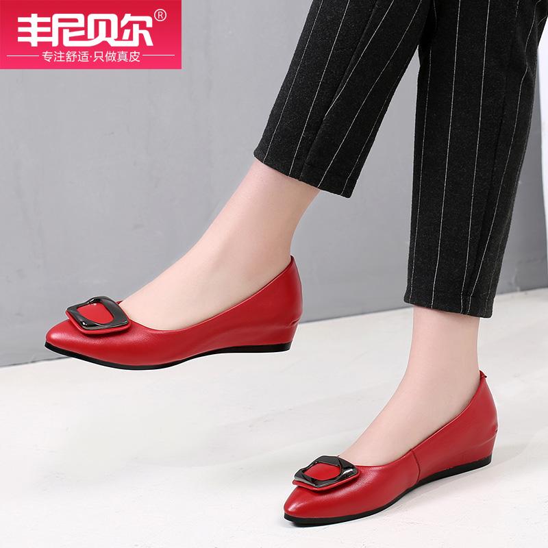 红色坡跟鞋 软底浅口红色单鞋女2021新款真皮女鞋尖头平底内增高坡跟百搭皮鞋_推荐淘宝好看的红色坡跟鞋